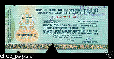 Dunes MONGOLIA 50 tugrik Travellers Cheque 1989 with Russian text SALE !!!