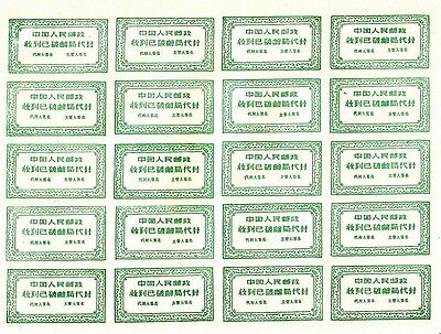 M9083, Officially Sealed Stamp of P.R.China, Two Sheets 1970's