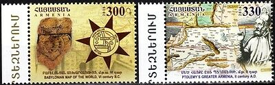 ARMENIA 2016-15 Ancient Maps. History. Archaeology, MNH