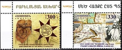 ARMENIA 2016-15 Ancient Maps. History. Archaeology. Post-CORNER, MNH