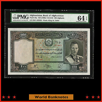 WB. Aghanistan ND(1939) 100 Afghanis P# 26a PMG UNC64