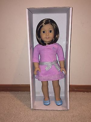 American Girl Doll Truly Me #57 with Accessories!