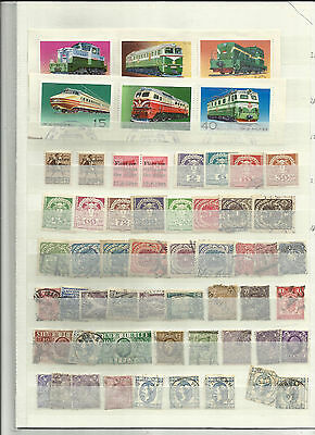 World stamps all reigns lucky dip lot 421