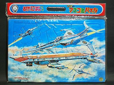 vintage Captain Scarlet Jigsaw Puzzle MIB Japan 1970s Koide