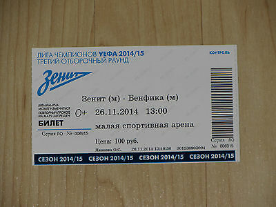 Ticket Zenit Russia - Benfica Lisbon Portugal 26.11.2014 UEFA YOUTH LEAGUE