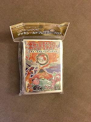 Pokemon TCG Pack of Sleeves CP6 20th Anniversary
