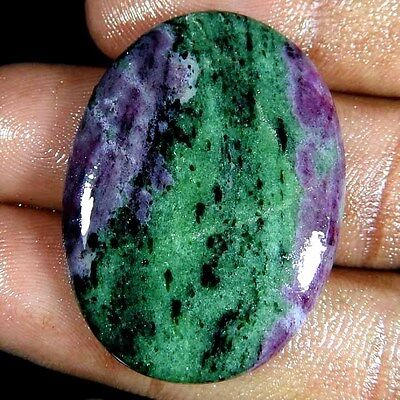 43.65Cts Magnificent 100% Natural Brilliant Ruby Zoisite Ovalcabochon Gemstone
