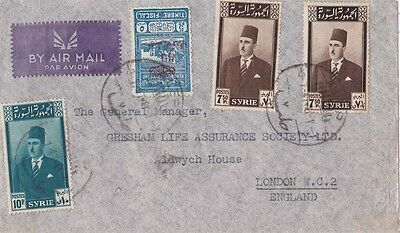 Syria 1948 A.M. cover with a fiscal from Aleppo to London.