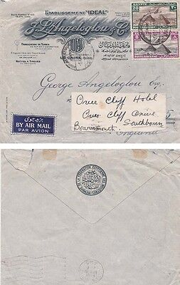 Egypt 1938 Air mail cover advert for Cigarette papers at Cairo to England.