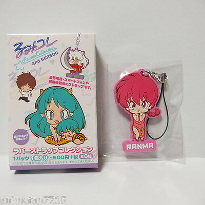 Rumic Collection Rubber Strap - Ranma Girl - Ranma1/2 Cell Phone Strap Japan