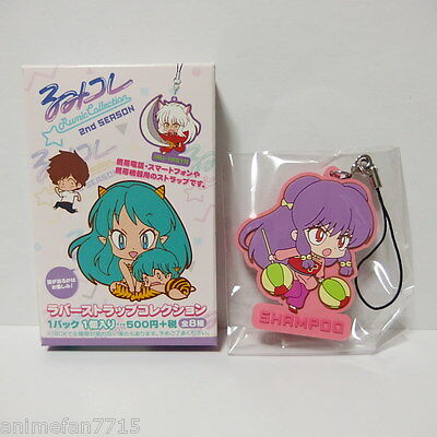 Rumic Collection Rubber Strap - Shampoo - Ranma1/2 Cell Phone Strap Japan