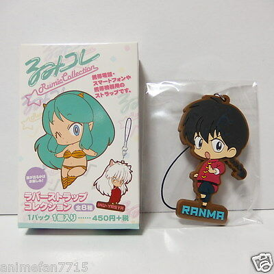 Rumic Collection Rubber Strap - Ranma Saotome - Ranma1/2 Cell Phone Strap New