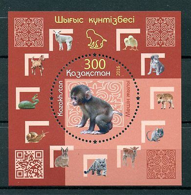 Kazakhstan 2016 MNH Year of Monkey 1v M/S Chinese Lunar New Year Stamps