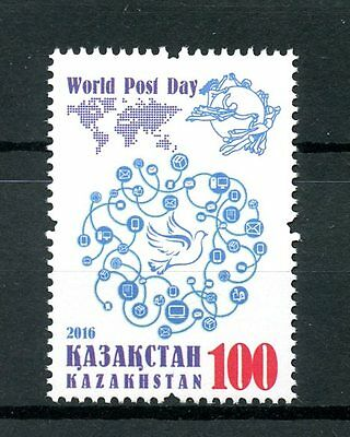 Kazakhstan 2016 MNH World Post Day 1v Set Postal Services Stamps