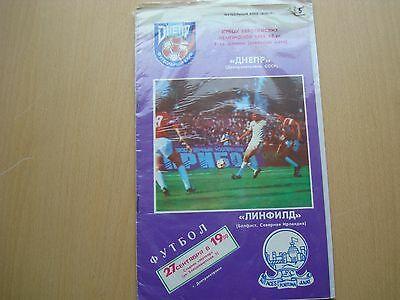 Dnipro Dnipropetrovsk V Linfield Sep 1989