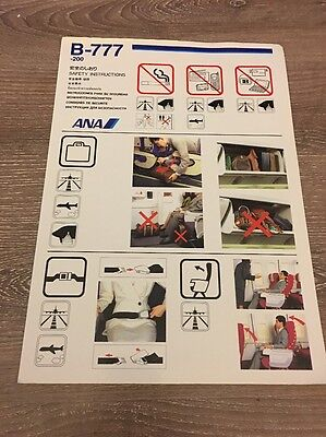 ANA All Nippon Airways B777-200 Japan Airlines Safety Card