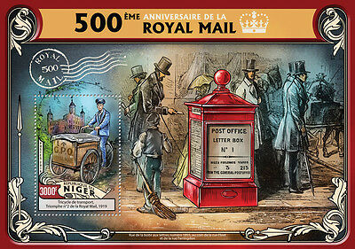 Niger 2016 MNH Royal Mail 500th Anniv 1v M/S Tricycle Pillar Boxes Stamps