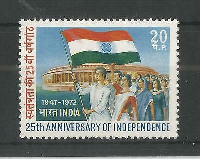 India 1972 25Th Anniv Independence Sg,661 Um/m Nh Lot 2248A