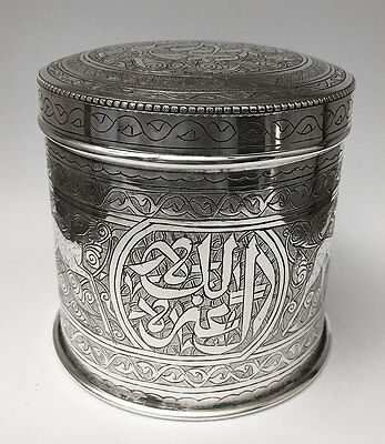Islamic Antique Sterling Silver Tea Caddy Canister Box