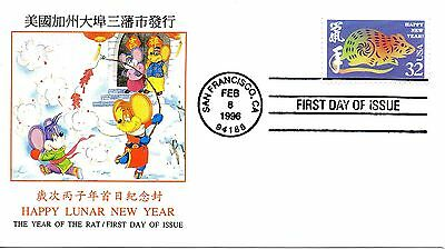 US FDC #3060 New Year (4161)