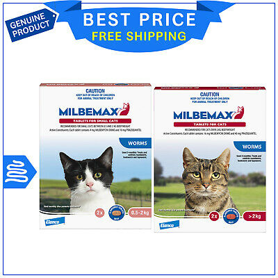 Milbemax Allwormer Worm treatment For Cats by Novartis 2 Tablets All Sizes