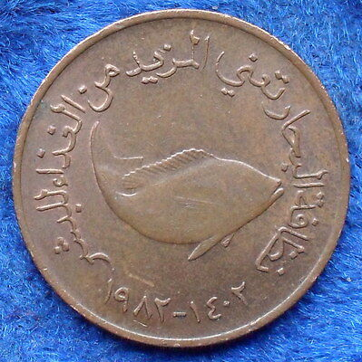 UNITED ARAB EMIRATES - 5 fils AH1402 1982AD KM# 2.1 bronze - Edelweiss Coins