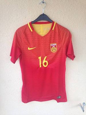 China Match Issued Jersey China Cup 2017