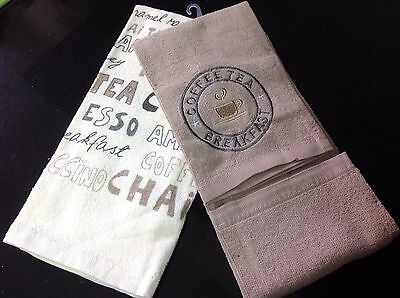 NEW Set 2 Tea Towels Coffee Kitchen 100% Cotton include a GIFT