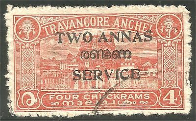 India Travancore Cochin State surcharge overprint TWO annas (241)