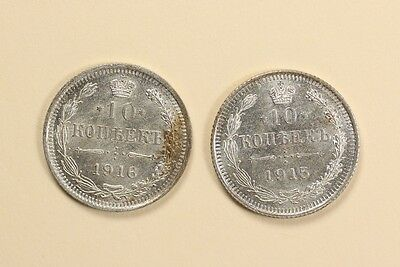 Imperial Russia UNC 10 Kopeks Silver Coin Lot of (2) 1915 - 1916 Nicholas II
