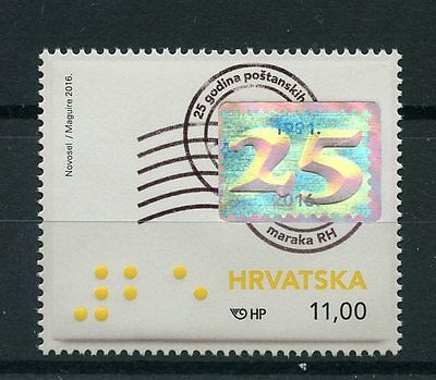 Croatia 2016 MNH Stamp Day 25 Years of Postage Stamps 1v Set Hologram Braille