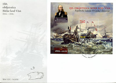 Croatia 2016 FDC Battle of Vis Lissa 150th JIS Slovenia 1v MS Cover Ships Stamps
