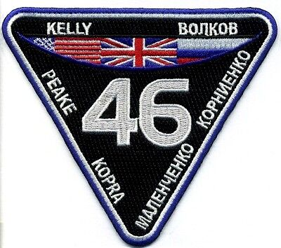 Space Station Expedition 46 (Tim Peake) Mission Insignia - Official Design