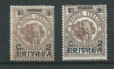 Eritrea-Italian Colony 1922-4 Sc#58,81 Elephant MLH HR cat $22 See description