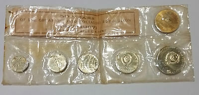Russia 1917-1967 Jubilee set of 6 UNCIRCUATED COINS in cello plastic