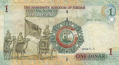 Jordan  1  Dinar  2006  P 34c  sign. # 27 circulated Banknote ME20