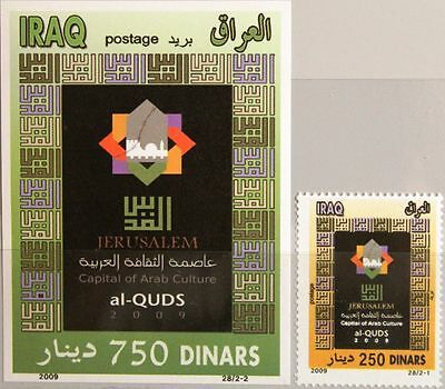 IRAQ IRAK 2009 1781 Block 120 Jerusalem arabische arab Culture Capital MNH