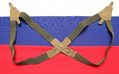 Russian military army spensnaz SSO Gorka suspenders buttons