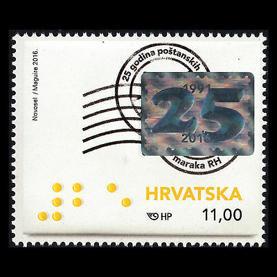 Croatia 2016 - 25 Years Postage Stamps of the Republic of Croatia - MNH