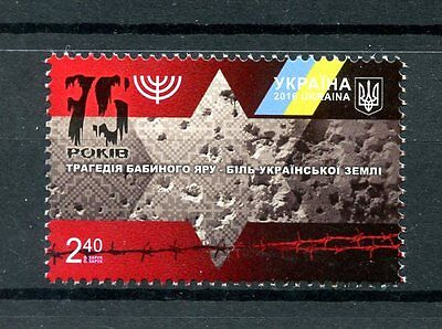 Ukraine 2016 MNH WWII WW2 Babyn Babi Yar Tragedy 75th Anniv 1v Set Stamps