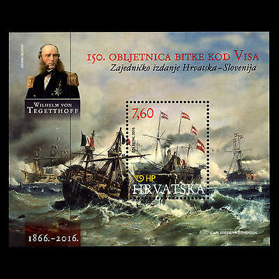 Croatia 2016 - 150th Anniv of the Battle of Vis (Lissa) Military War Ships - MNH