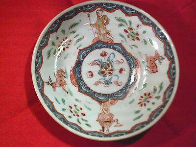 Rare Antique  Chinese Charcter Saucer Bowl