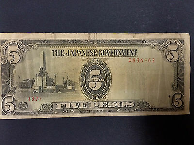 Rare ~  The Japanese Government Five 5 Pesos Note ~ Good