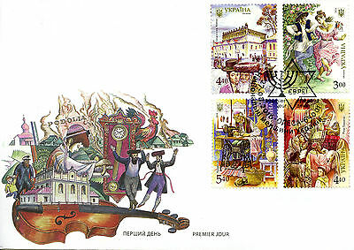 Ukraine 2016 FDC The Jews Jewish Community 4v Set Cover Cultures Stamps