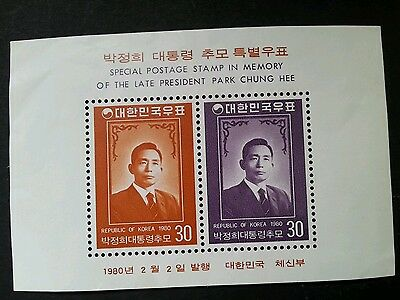 1980 postage stamps South Korea president Park Chung Hee