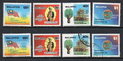 Malaysia Mnh & Used 1983 Sg256-259 Commonwealth Day Sets Of 4