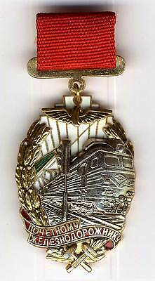 Ussr Russia Honored Railway Worker Medal Badge Very Rare Type