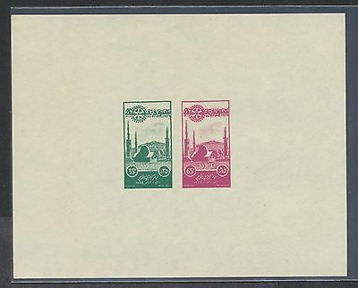 Syria 1955 Rotary Intl Compound Proof sheet w/ gum NH  Omaryyad Mosque