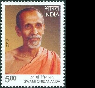 INDIA Spirituality Monk Leprosy Social Worker Yoga Stamp MNH NEW 2016