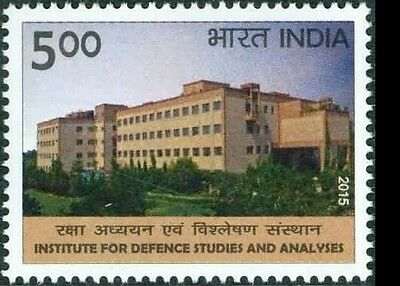 INDIA Police Academy Defence Research Marine Institute Stamp MNH NEW 2015